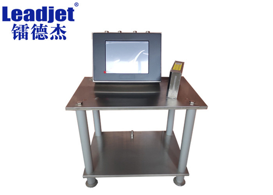Auto Online Batch Printing Machine 2 Print Head Inkjet System With Big LCD Touch Screen
