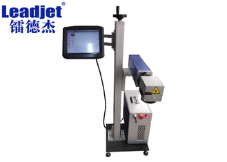 30w Fiber Laser Marking Machine No Consumables For Batch Number / Barcode