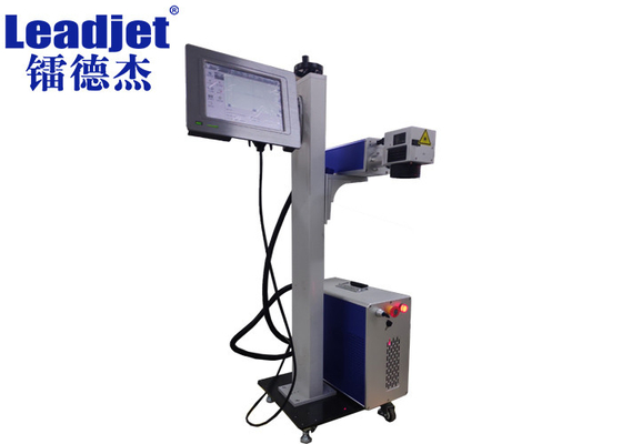 Aluminum Can Fiber Laser Marking Machine For Graphic / Batch Date Coding